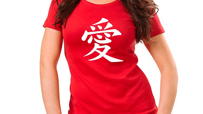 Positiivarit - Rakkaus - kiinalaismerkit