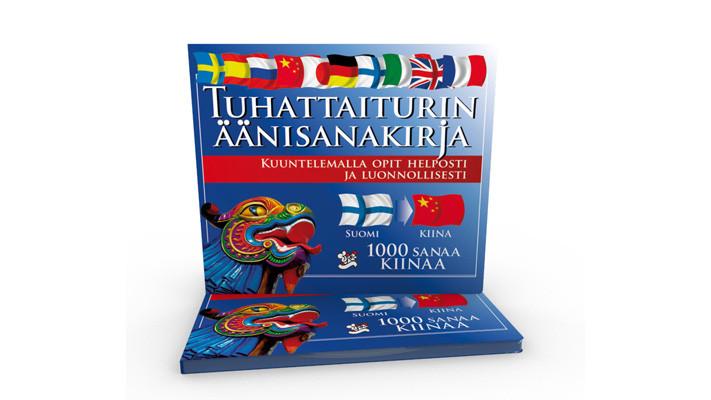 Positiivarit - Tuhattaiturin äänisanakirja Suomi - Kiina