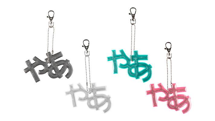 Positiivarit - Moikkausheijastin YA - Japani