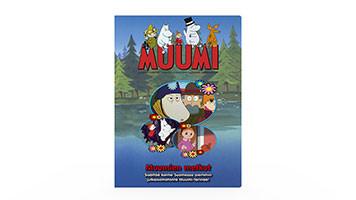 Positiivarit - Muumi - Muumien metkut DVD